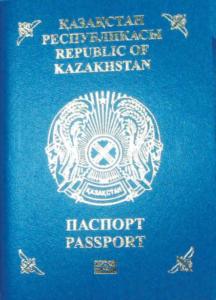 Паспорт моряка является ли документом удостоверяющим личность